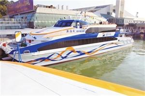 珠海到香港水运航班完成更新提速 海上Wi-Fi同时启用