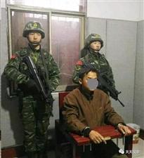 """南郑""""2.15""""杀人案犯罪嫌疑人今已投案自首"""