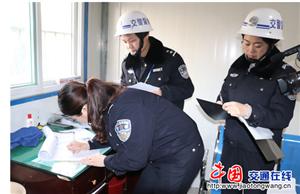 绛县交警:督导民警执法保障春运安全