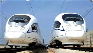 西安今起加开到成都高铁一对 到汉中高铁6趟
