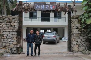 为了这片碧海蓝天――记潭门青年渔民符名林的转型发展之路