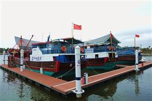 渔民转产又增收 游客体验渔船游 ―潭门休闲渔业项目成功运营