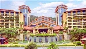 龙门南昆山云顶旅游度假区,上榜国家4A级旅游景区!