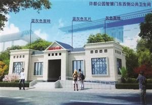 利津县创建国家卫生县城公厕改造提升工程项目竞争性磋商公告