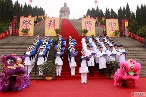 医圣张仲景诞辰1868周年 数万民众参加祭拜典礼(文图)