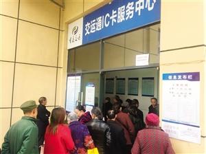 黔江65岁以上老人本月起可免费乘公交
