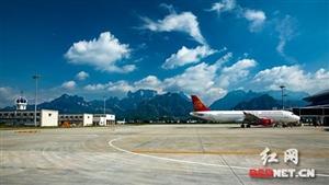 张家界荷花国际机场今夏新增11个航点