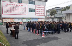 """德江县煎茶镇:全民众筹 募集""""绿色爱心""""资金11.7万余元"""