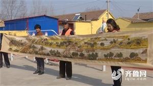 用时5年 齐河巧手农妇绣成6米巨幅《清明上河图》