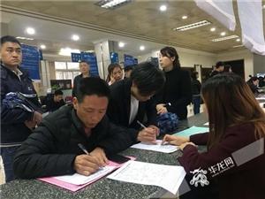 黔江:周六招聘成常态 搭建平台促就业
