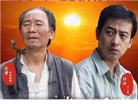 【微电影】《不眠夜--父亲》3月21日在咸阳首映