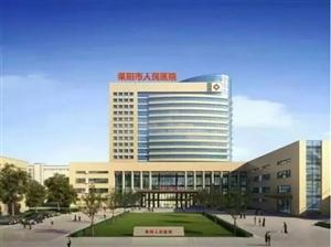 莱阳市第二人民医院春季查体套餐活动详情