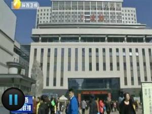 2018陕西计划录用公务员5718名 3月24日起网上报名
