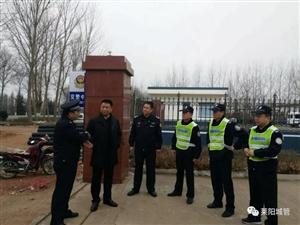 """莱阳综合行政执法局严查严控,为""""两会""""保驾护航,完胜""""安保之战"""""""