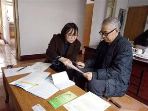 七旬老人成为广饶县第10位器官(角膜)捐献志愿者