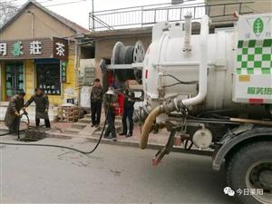 莱阳城区污水管网开始清淤,这些路段小心井盖!