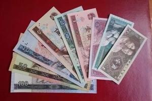 @所有莱阳人 5月1日起,这套人民币就不能用了!快去兑换!
