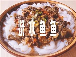 周至味道 | 40种最好吃的陕西美食,周至占了18个!