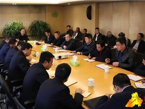 静兴高速征地拆迁协调会在兴县召开(图)