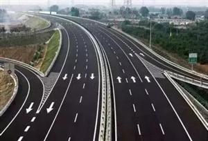 明年通车!河北首条智慧高速公路要来了