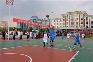 莲花县举行教育系统教职工男子篮球赛