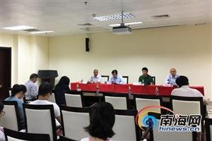 海南8项主题活动亮相博鳌亚洲论坛年会 今年更精简务实
