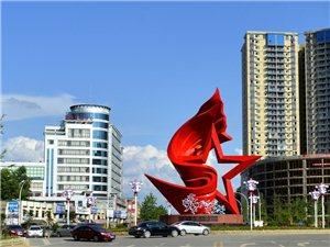 阳新头条――红色的土地 红色的传统