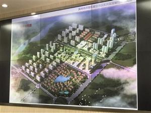 【重磅】滨州高端片区规划出炉啦!将打造十分钟生活服务圈