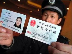今后东营人首次申领居民身份证不再收取工本费啦