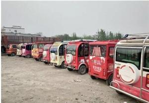 舞阳城区交通秩序整治之三轮车整治进行中