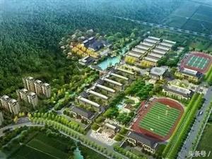 利川一中新校区开工,预计2019年建成,环境设施比肩大学校园
