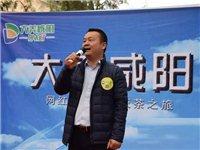 咸阳:美女网红主播团队走进泾阳,学习秦商文化追寻茯茶的历史足迹