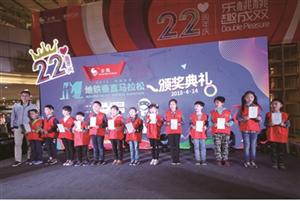 首届南京地铁垂直马拉松盛大颁奖