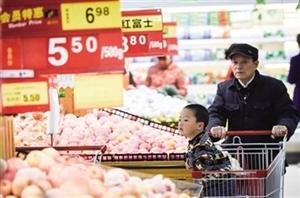 一季度陕西居民收入增速高于全国