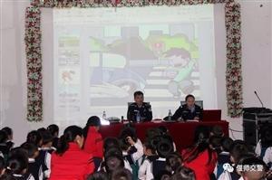 偃师交警深入幼儿园开展交通安全宣传教育活动