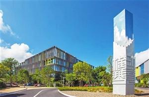 粤港澳合作示范区 对外开放桥头堡 ――横琴初步形成全面开放新格局
