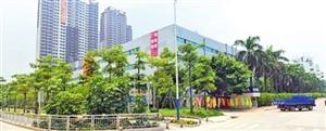 旧工业区华丽变身 主城区焕发新颜 香洲今年全力推进5大改造项目 激发新潜能