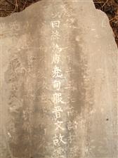 尧王传说――绛县(绛县)(民间文学)(0201)
