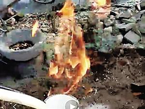 儋州一水井打着打着突然窜出了火 相关部门已介入并取样检测