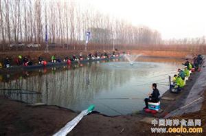 山东德州齐河县举办2018年首届钓鱼比赛(图)