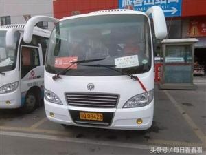 刚刚,利川经汪营到小河的公汽正式恢复开班营运!