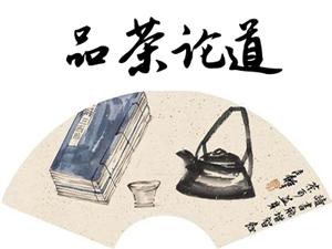 创建品牌的基��要素,缺一不可      郭守祥/文
