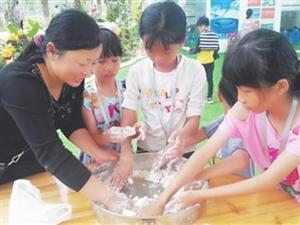 """珠海市金湾区开展亲子自然教育活动 """"走进户外 感动常在"""""""