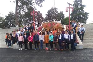 北京大兴区教育局组织党支部书记参观坊楼中学