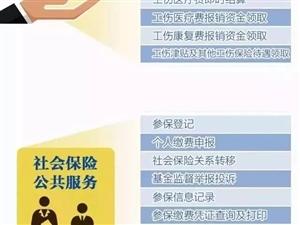 2018社保新规曝光,下月起滨州人工资要大缩水!