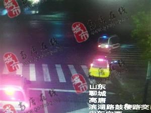 高唐一蓝黄相间电动轿车撞人后逃逸,交警征集破案线索