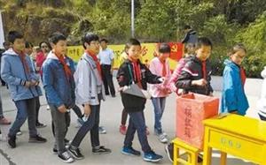陆良芳华:9岁女孩患上心脏病 全校师生和家长为其募捐
