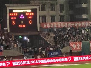 中甲快讯:梅州客家3:0浙江毅腾,强势夺取五连胜