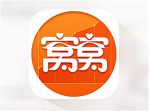 �州地�^�C�C�I�N收款免�M上�T�_通,���|商��0�M率