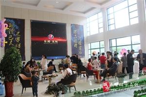 东湖龙城售楼中心开放暨产品新闻发布会
